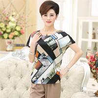 Wholesale Custom OEM glow in the dark fabric for making model beautiful women tank top blouses shirts