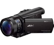 High Definition Digital Video Camcorder