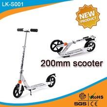 2 wheels kick folding 200mm scooter