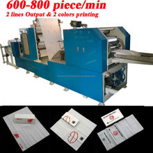 Italy Design 2lines 800 Piece Per Minute Embossing Printing High Speed Automatic Dinner Napkin Tissue Converting Machine