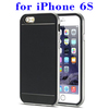 Professional TPU and PC hot sale phone case for iphone6/6s