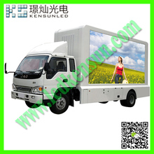 Jingcan p10 outdoor truck led display tv