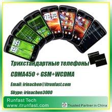 Phones CDMA 450MHZ GSM Russia Myanmar Yemen Mongolia