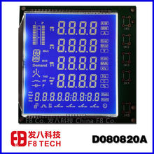 shanghai providers Factory price D080820ANRP voltmeter and ammeter lcd display, lcd meter, lcd voltage display