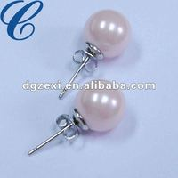 Handmade Pink Faux Pearl Earrings,Perfect For A Sisters Party