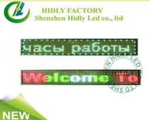 hidly factory manufacture wifi wireless digital scrolling led sign
