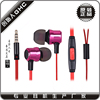Super bass stereo earphone, mobile phone earphone with various colors