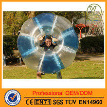 Latest sports design body zorb ball wholesale