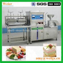 Hot selling multi-functional soy milk/ tofu machine 0086 18838017889