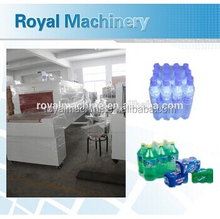 Automatic Packing Machine With PE Film in thailand.