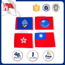 Custom Printing Logo Polyester Islamic Flag