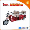 New design three wheel electric tricycle with low price