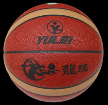 factory supply official size Rubber Basketball Match rubber basketball with customer's logo printing