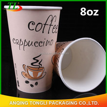 8oz custom disposable hot/cold drinks coffee paper cups
