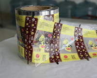 Cup sealing film in roll costomized printing and logos are welcomed