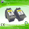 office equipment ink cartridge for canon PG-240/ CL-241