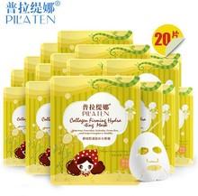 PILATEN anti Wrinkle Essence Liquid Eye Ball In Full Effect Cream