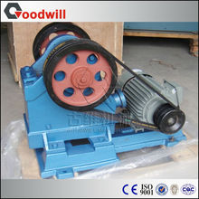 Henan Machinery Manufacturer Offered Small Mini Lab Jaw Crusher
