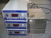 Skymen industrial ultrasonic cleaner ultrasonic wave generator