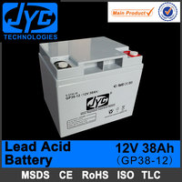 Military quality 38ah 12v rechargeable valve regulated lead acid battery