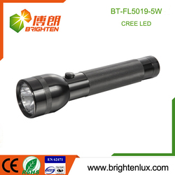 Factory Supply Emergency Usage Heavy Duty Long Range Powerful 2D Battery 5W Cree Best High Intensity Flashlight