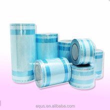 Steam Gusseted Sterilization Heat sealing flat reel pouch