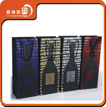2015 Custom printed gold silver red hot stamping black fancy paper wine bag