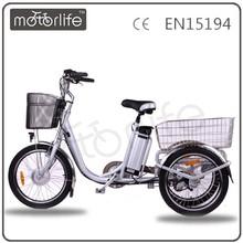 MOTORLIFE/OEM brand EN15194 36v 250w three wheel motor bicycle
