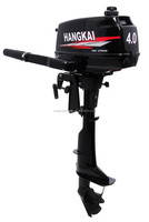 HANGKAI 4.0HP 2 stroke Outboard Motor Boat Engine for Inflatable Boat Water Cooling