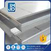 jiangsu 4x8 Aircraft wall china wholesale aluminium 7075