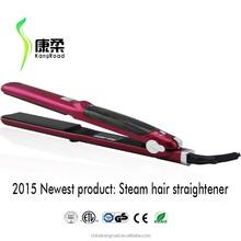 Name brand flat iron steam hair straightener