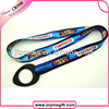 popular cute colorful custom water bottle holder neck lanyard strap