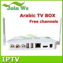 Arabic iptv set top box, cable set top box price, HD direct tv set top box