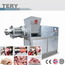 Chicken Mechanically Deboned Supplier From China