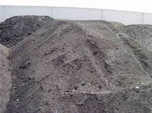 Dolochar - Coal