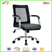 2015 Middle back creative ideas furniture modern office furniture ZM-B110