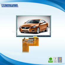 The original design s7582 touch screen 4.3 inch gps navigation