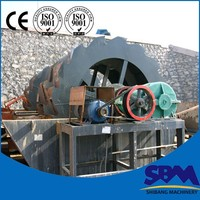 China manufacturer new type hot beach sand cleaning machines price with high efficiency and good quality for sale