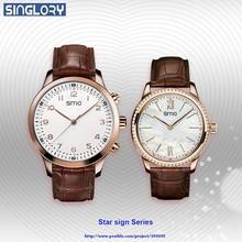 Newest Smart wacth Hot Sale bluetooth SMA Star Sign Series bluetooth watch