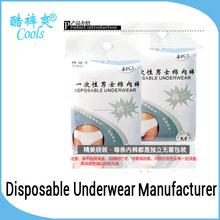 Alta calidad OEM Mens algodón desechables ropa interior Boxer Briefs
