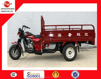 Chongqing cargo use three wheel motorcycle 250cc tricycle bike box hot sell in 2014