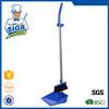 Mr.SIGA 2014 hot sale folding broom and dustpan set