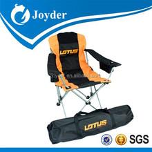 Top level designer lazy beach chair