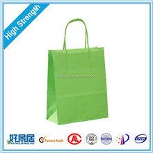 High Quality fancy design advertising paper bag / Moisture Proof biodegradable paper bag / Luxury Printed Shopping Paper bag