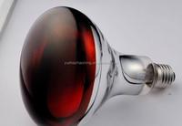 infrared bulb R125/R40 Infrared light warm light
