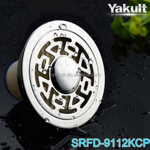 Excellent factory directly free sample low price rain drain