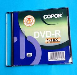 dongguan supplier for dvd case cd case