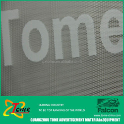 adhesive glass sticker, advertising pvc one way vision film sticker