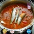 séchées en poudre de poisson