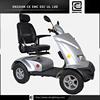 dubai compact medicare BRI-S04 cepedal start scooters
